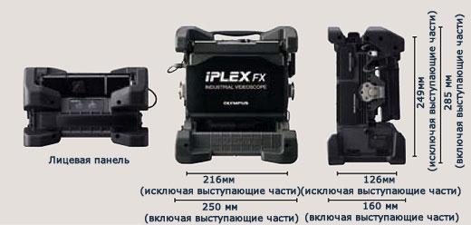Эндоскоп IPLEX FX